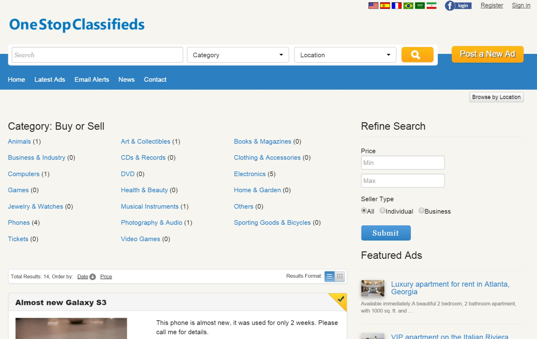 browsing the ads by location php classified ads